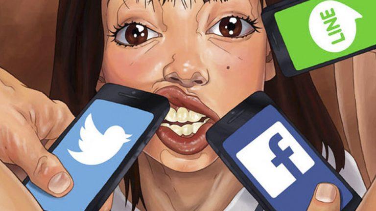 Putón de las redes sociales
