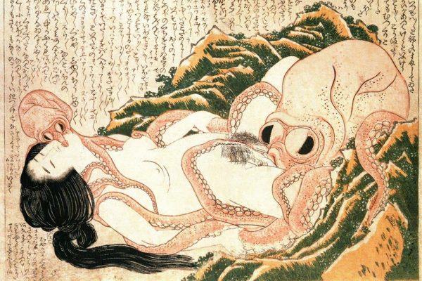Antología de prácticas sexuales